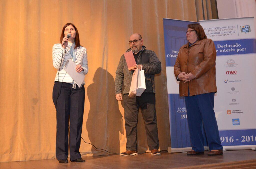 Espectáculo de la Colectividad Helénica en el Teatro Artigas de Flores con la Directora de Cultura de la Intendencia de Flores Mtra. Beatriz Rios 2016